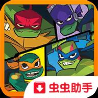 忍者神龟的崛起:力量!v1.0.698 安卓版