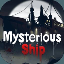 诡船谜案(试玩版)v117 安卓版