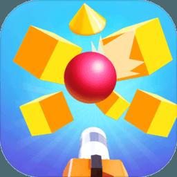 一起来发射(试玩版)v1.0.1 安卓正版