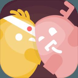 蛋蛋大乱斗(试玩版)v1.0.6 安卓正版