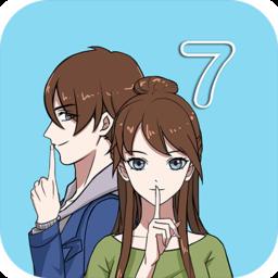 拆散情侣大作战7v1.0 安卓修改版