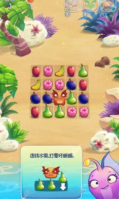 食蔬鱼:水果三消破解版