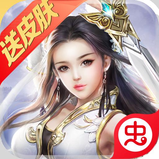 剑侠江湖ca88亚洲城手机版入口</a>-送皮肤