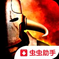 战锤任务:时间终结2(含数据包)