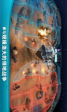 星球大战:银河英雄传破解版