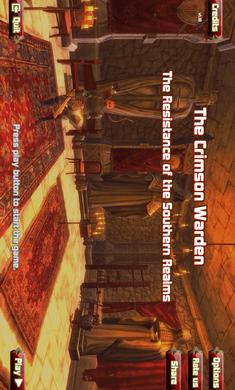 深红监狱长:王国冲突