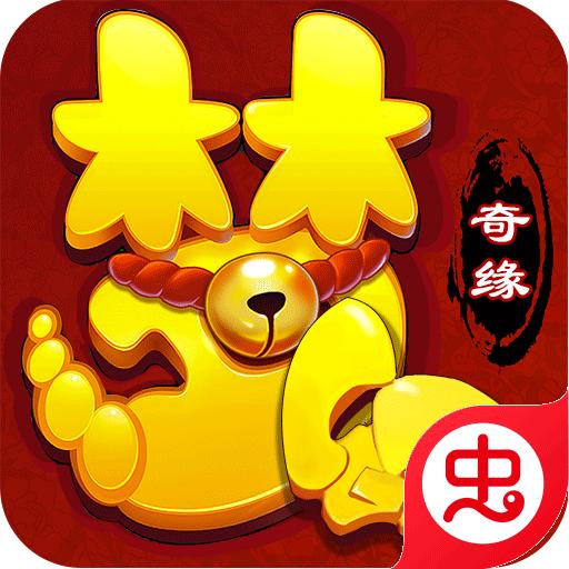 梦幻奇缘挂机ca88亚洲城手机版入口</a>-满V版