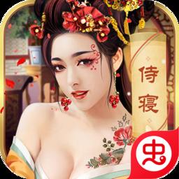 霸世王朝-满V版v1.0 安卓正版