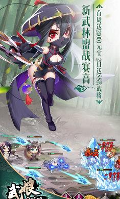 武娘变态版-GM版