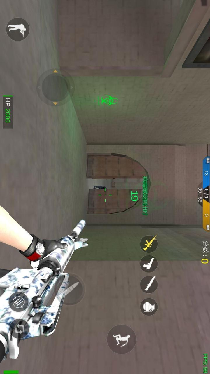 GZ火线生化最新破解版游戏截图