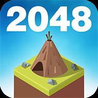 2048时代:文明城市建设v1.6.11 安卓版