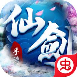 一剑成仙v1.2.455 安卓版