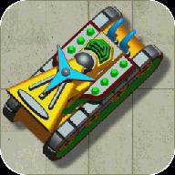 坦克大作战 安卓修改版